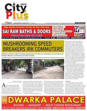 Delhi-Dwarka_Vol-9_Issue-46_Date_25 July 2015 to 31 July 2015