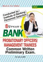 BANK PROBATIONARY OFFICERS/MANAGEMENT TRAINEES Common Written Preliminary Exam.