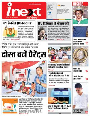 26-07-15 - Read on ipad, iphone, smart phone and tablets.