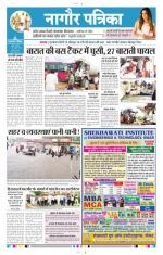 26-07-2015 - Read on ipad, iphone, smart phone and tablets.