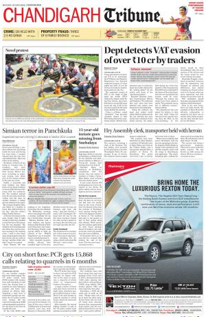 CT_27_July_2015 - Read on ipad, iphone, smart phone and tablets.