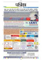 27-07-2015 - Read on ipad, iphone, smart phone and tablets.
