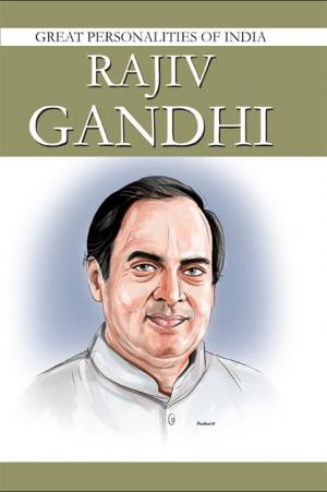 Rajiv gandhi e book in english by diamond pocket books fandeluxe Images