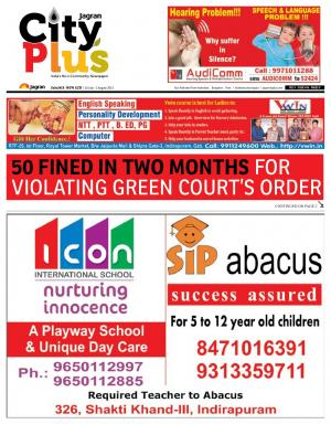 NCR-New Ghaziabad/Ghaziabad_Vol-9_Issue-46_Date-26 July 2015 to 31 July 2015