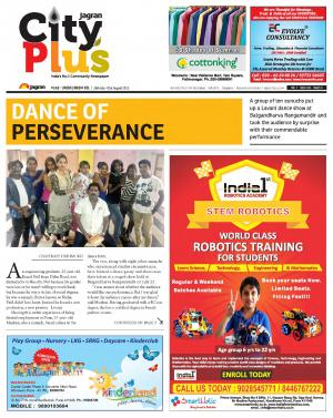 Pune- Undri_Vol-7_Issue-31_Date_26 July 2015 to 31 July 2015 - Read on ipad, iphone, smart phone and tablets.