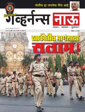 Governancenow Marathi Volume 2 Issue 19 - Read on ipad, iphone, smart phone and tablets.