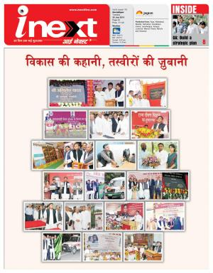 28-07-15 - Read on ipad, iphone, smart phone and tablets.