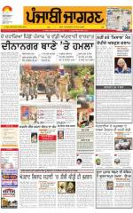 Ludhiana Dehat - Read on ipad, iphone, smart phone and tablets.