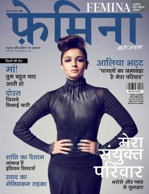 FEMINA HINDI AUG 2015 - Read on ipad, iphone, smart phone and tablets.
