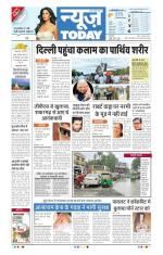 28-07-2015 - Read on ipad, iphone, smart phone and tablets.