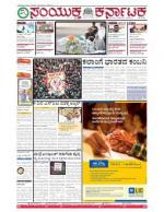 July, 29, 2015, Bangalore - Read on ipad, iphone, smart phone and tablets.