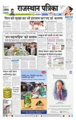 Rajasthan Patrika Ajmer - Read on ipad, iphone, smart phone and tablets