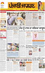 Gurdaspur   : Punjabi jagran News : 30th July 2015 - Read on ipad, iphone, smart phone and tablets.
