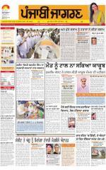 Ludhiana Dehat   : Punjabi jagran News : 30th July 2015 - Read on ipad, iphone, smart phone and tablets.