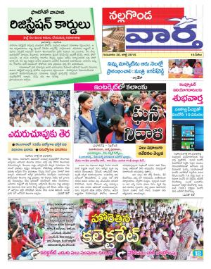 30-07-2015 - Read on ipad, iphone, smart phone and tablets.