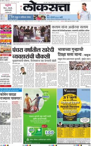 31-07-2015 - Read on ipad, iphone, smart phone and tablets.