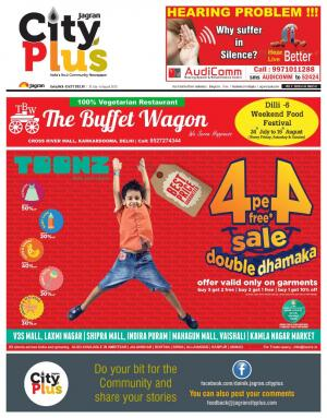 Delhi - East Delhi_Vol-9_Issue-47_Date_31 July 2015 to 06 Aug 2015