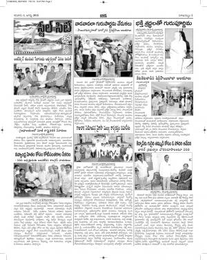 01-08-2015 - Read on ipad, iphone, smart phone and tablets.