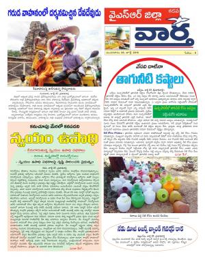 28-7-2015 - Read on ipad, iphone, smart phone and tablets.
