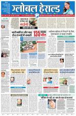 Global Herald