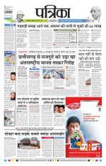 Patrika Bhilai - Read on ipad, iphone, smart phone and tablets