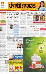 Moga/Faridkot/Muktsar : Punjabi jagran News : 3rd August 2015 - Read on ipad, iphone, smart phone and tablets.