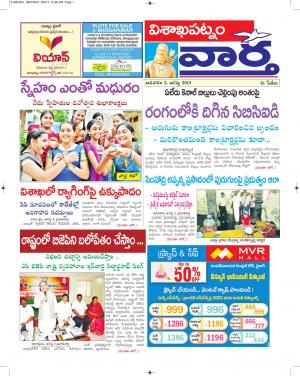 02-08-2015 - Read on ipad, iphone, smart phone and tablets.