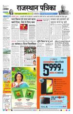 04-08-2015 - Read on ipad, iphone, smart phone and tablets.