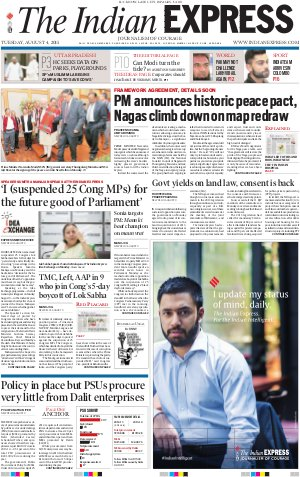 04 August, 2015 - Read on ipad, iphone, smart phone and tablets.