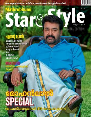 Star & Style-2015 August - Read on ipad, iphone, smart phone and tablets.