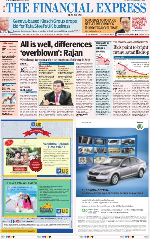 05 August, 2015 - Read on ipad, iphone, smart phone and tablets.