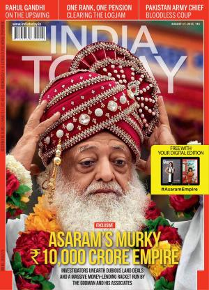 India Today-17th August 2015 - Read on ipad, iphone, smart phone and tablets.
