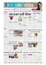 08-08-2015 - Read on ipad, iphone, smart phone and tablets.