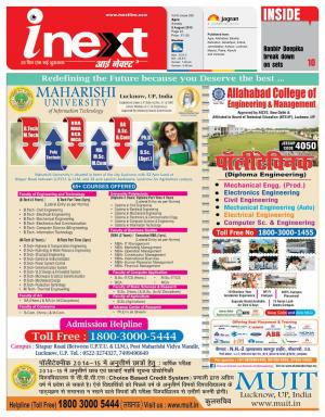 09-08-15 - Read on ipad, iphone, smart phone and tablets.