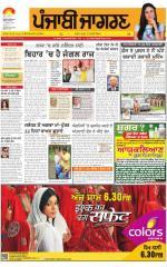 Jalandhar : Punjabi jagran News : 10th August 2015 - Read on ipad, iphone, smart phone and tablets.