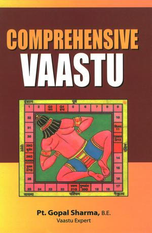 Comprehensive Vaastu - Read on ipad, iphone, smart phone and tablets.