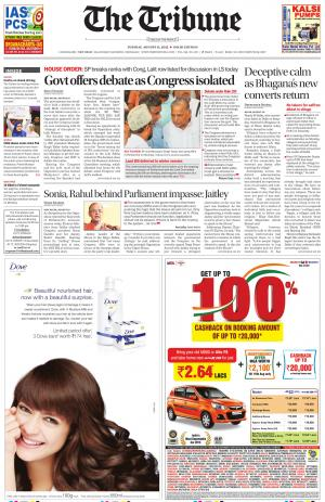 NCR_11_August_2015 - Read on ipad, iphone, smart phone and tablets.