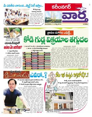11-08-2015 - Read on ipad, iphone, smart phone and tablets.