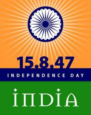 India Independence Day (भारतीय स्वातंत्र्य दिवस) - डॉ. सुनील पाटील  - Read on ipad, iphone, smart phone and tablets.