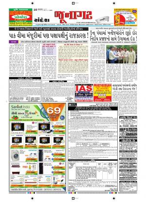 12-08-2015 - Read on ipad, iphone, smart phone and tablets.