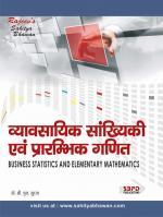 Business Statistics & Elementary Mathematics
