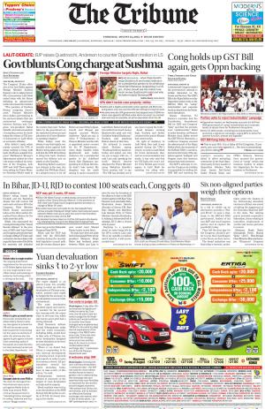 NCR_13_August_2015 - Read on ipad, iphone, smart phone and tablets.