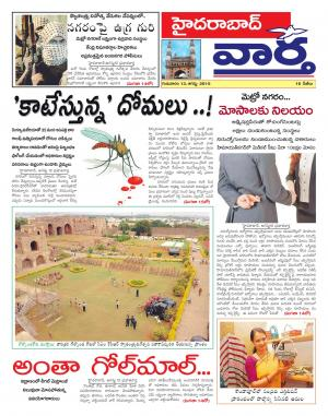 13-08-2015 - Read on ipad, iphone, smart phone and tablets.