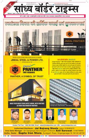 13 Aug 2015 - Read on ipad, iphone, smart phone and tablets.