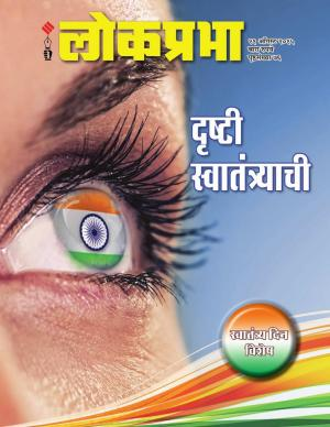 21-08-2015 - Read on ipad, iphone, smart phone and tablets.