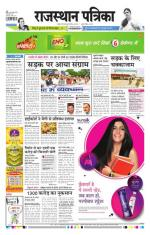 14-08-2015 - Read on ipad, iphone, smart phone and tablets.