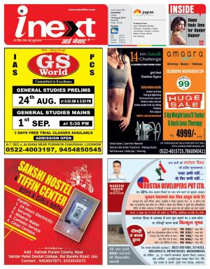 14-08-15 - Read on ipad, iphone, smart phone and tablets.
