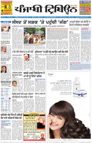 PT_14_August_2015 - Read on ipad, iphone, smart phone and tablets.