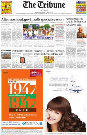 NCR_14_August_2015 - Read on ipad, iphone, smart phone and tablets.