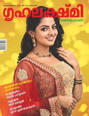 Grihalakshmi-2015 August 16-31 - Read on ipad, iphone, smart phone and tablets.